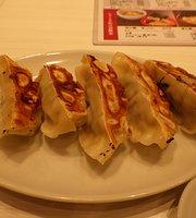 Raamen Dining Tamesebanarukakeru