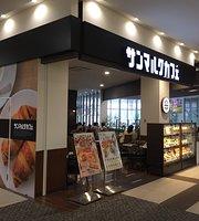 Saint Marc Cafe Aeon Town Yukarigaoka