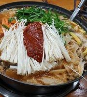 Jar Handmade Noodles Soup