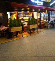 Vie De France Akihabara Bakery