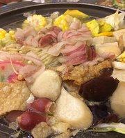 You Tian Japanese Restaurant