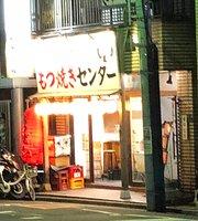 Kushiya Yokocho Kiba