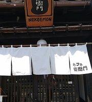 Cafe Nekoemon