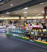 Kyuman Honpo Ishidanya Takamatsu Airport Inscription Shop Corner