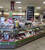 Kutsuwado Takamatsu Airport Inscription Shop Corner