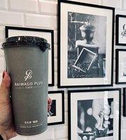 Baiwago Plus Cafe - Kaohsiung Zhengxing