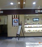 Wako Atre Matsudo Shop