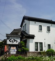 Kuromiya Soba