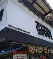 Dwarka Restaurant