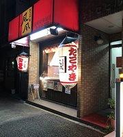 Takoyaki Fufu Amagasaki Showadori