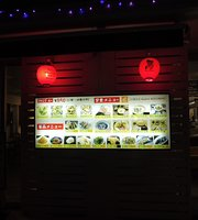 Okinawa cuisine Kame's Kitchen