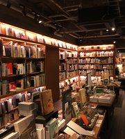 Kyoto Okazaki Tsutaya Bookstore