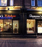 Tamera's Kitchen