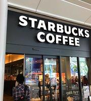 Starbucks Coffee Sakae Park Oasis 21