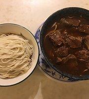 Old Chang Dan Dan Noodles