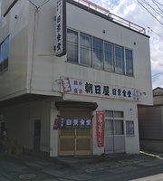 Nikkei Shokudo