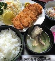 Kawai Sushi