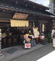 Shimanochayaaburaya