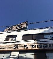 Uotami Hatagaya Ekimae