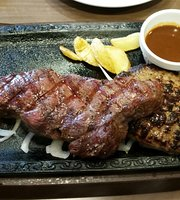Steak Gusto Habikino