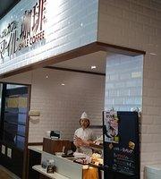 Smile Coffee Kamigo Service Area Inbound