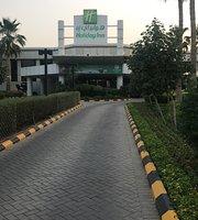 Al-Jawhara