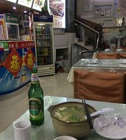 JiaLe Restaurant