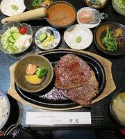 Gourmet Kozo Mankichi