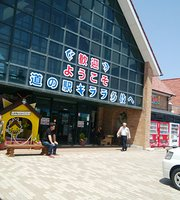 Tagi Ichijikukan Fureai Shop