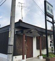 Kurama