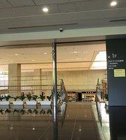 2020年 東京都北区立中央図書館 - 行く前に!見どころをチェック ...