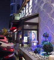 Ju Japanese Restaurant (Bu LaoJie)