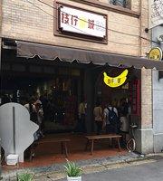 Ki A Peng Sian (Taipei Da Dao Cheng Branch)