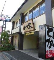 Katsukyu Kuki