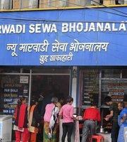 New Marwadi Sewa Bhojnalaya