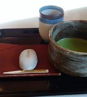 Oyasumi Facility Kiyometeahouse