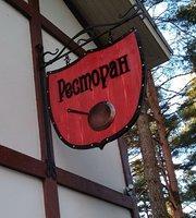 Restaurant Pleskov