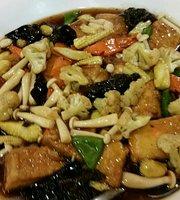 Lok Thian Restaurant