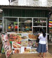 Coco Gate Roti Shop