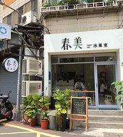 Chun Mei Ice Shop