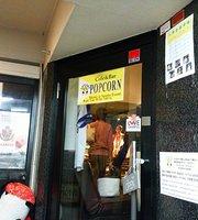 Cafe Restbar Popcorn