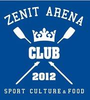 Zenit Arena Club