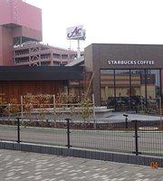 Starbucks Coffee, Hirosaki Sakurano