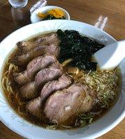 Chinese Restaurant Daigen