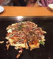 Okonomiyaki Narimachi
