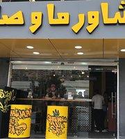 Shawarma w Saj