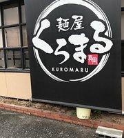 Menya Kuromaru