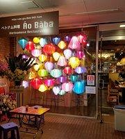 Ao Baba Hiroshima