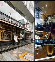 Hoshino Coffee Shop Nishishinjuku