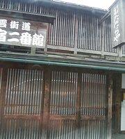 Izumo Kaido Neushuku Nibankan Soba Dojotataraya